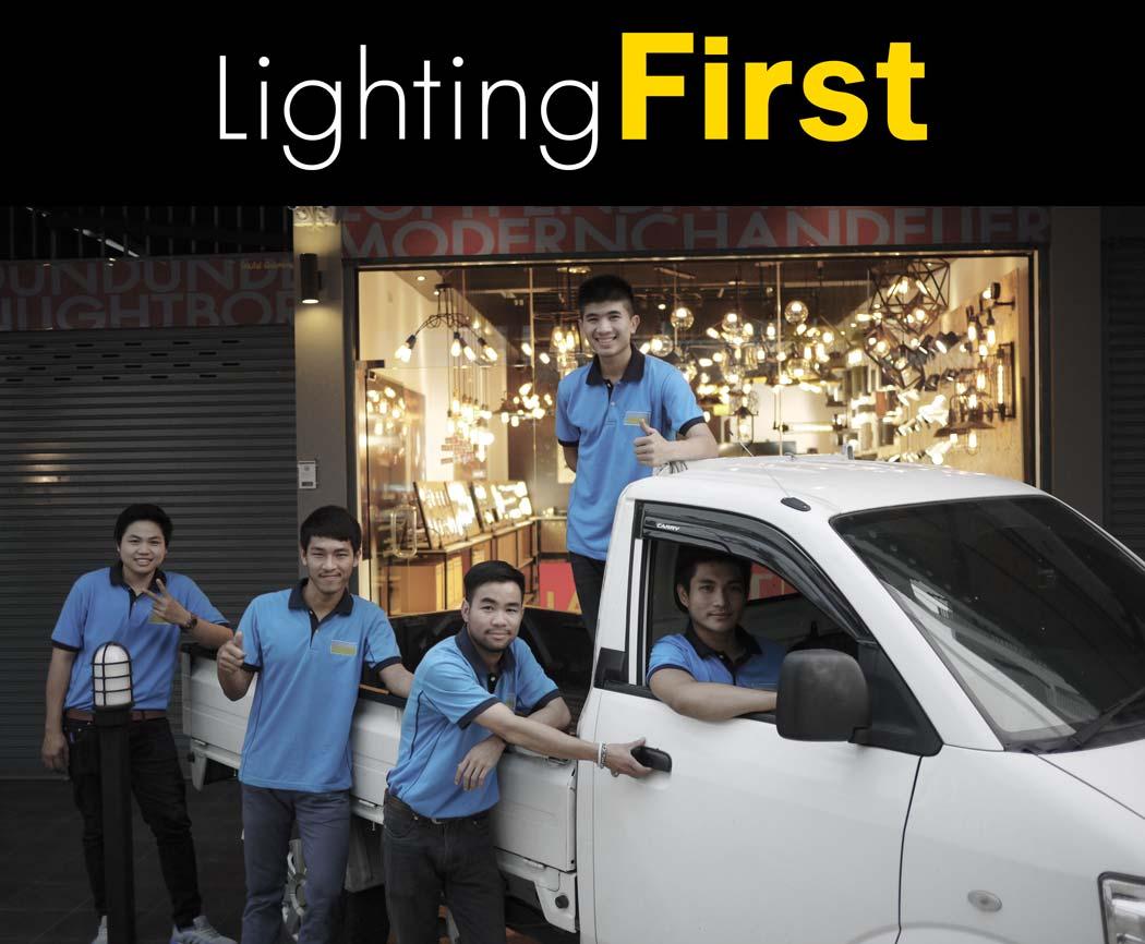 ทีมงานติดตั้งโคมไฟ-Lighting-First