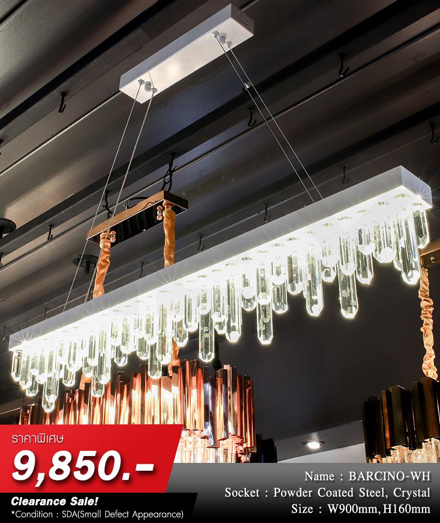 โคมไฟระย้า โคมไฟคริสตัล CRYSTAL โคมไฟแชนเดอเรีย Chandelier BARCINO-WH
