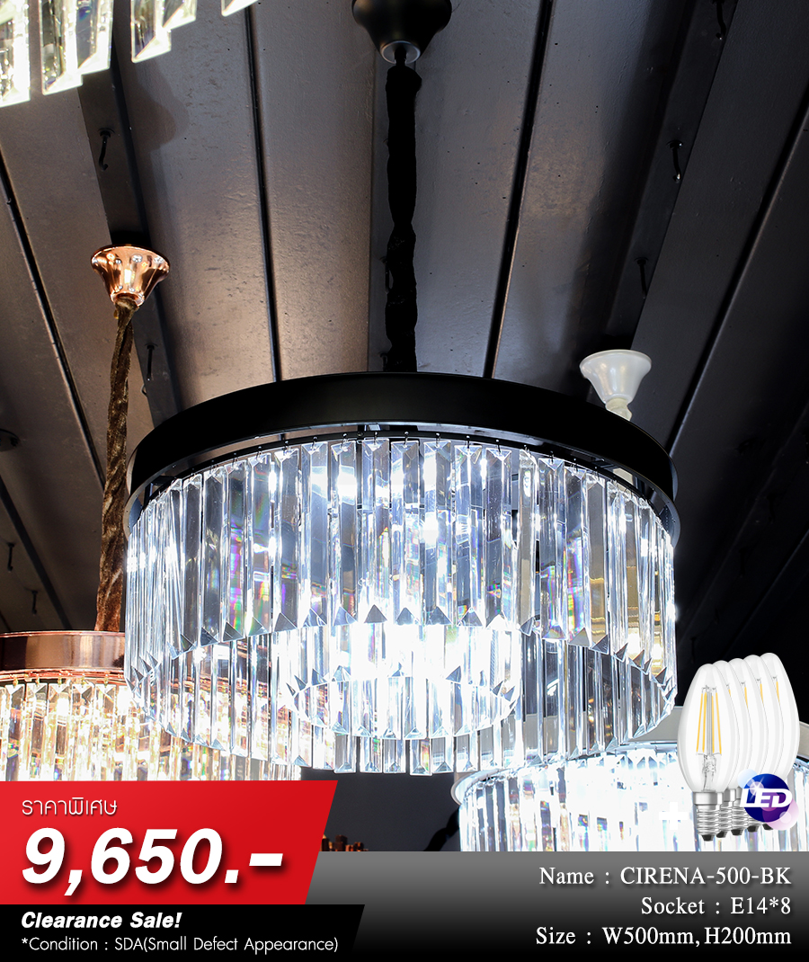 โคมไฟระย้า โคมไฟคริสตัล CRYSTAL โคมไฟแชนเดอเรีย Chandelier CIRENA-500-BK