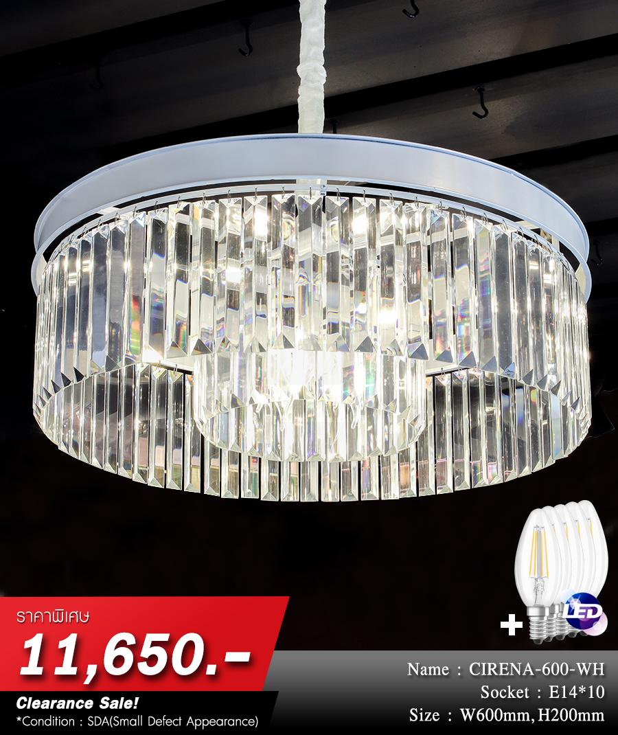 โคมไฟระย้า โคมไฟคริสตัล CRYSTAL โคมไฟแชนเดอเรีย Chandelier CIRENA-600-WH