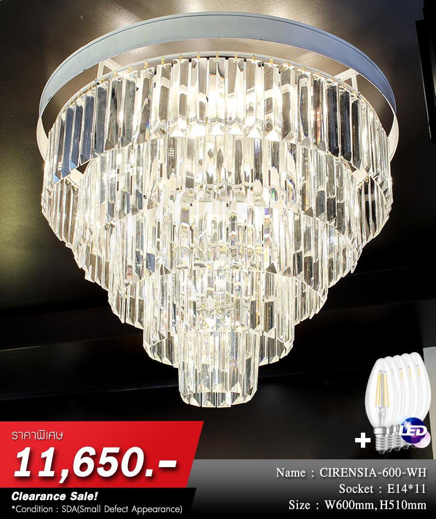 โคมไฟระย้า โคมไฟคริสตัล CRYSTAL โคมไฟแชนเดอเรีย Chandelier CIRENSIA-600-WH