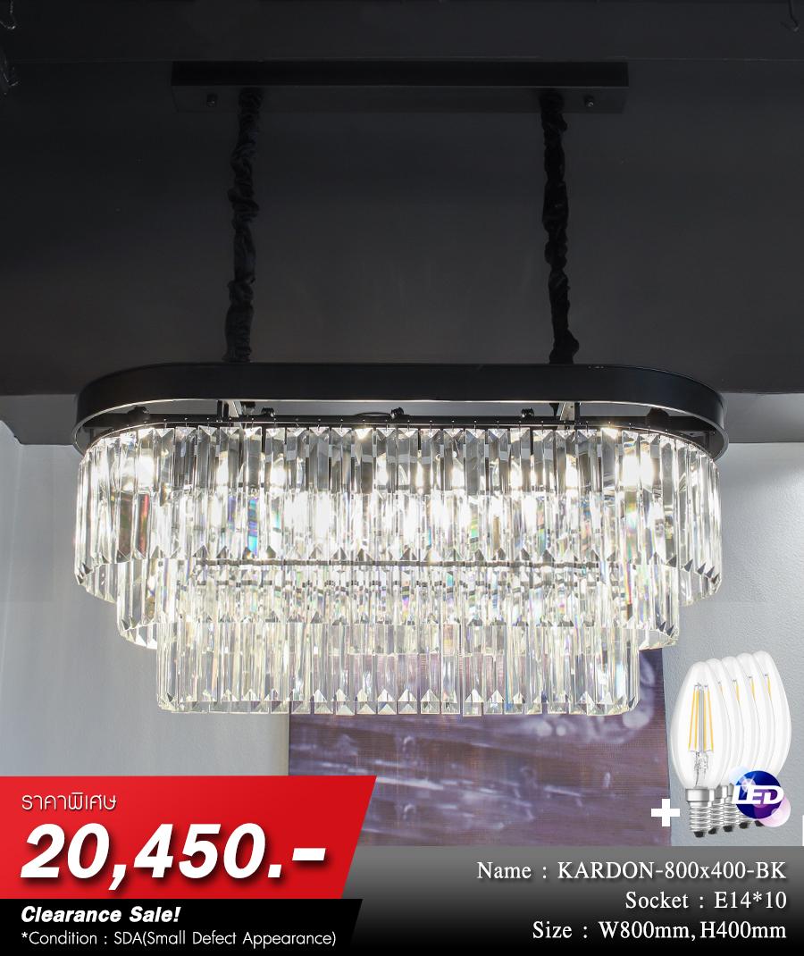 โคมไฟระย้า โคมไฟคริสตัล CRYSTAL โคมไฟแชนเดอเรีย Chandelier KARDON-800x400-BK