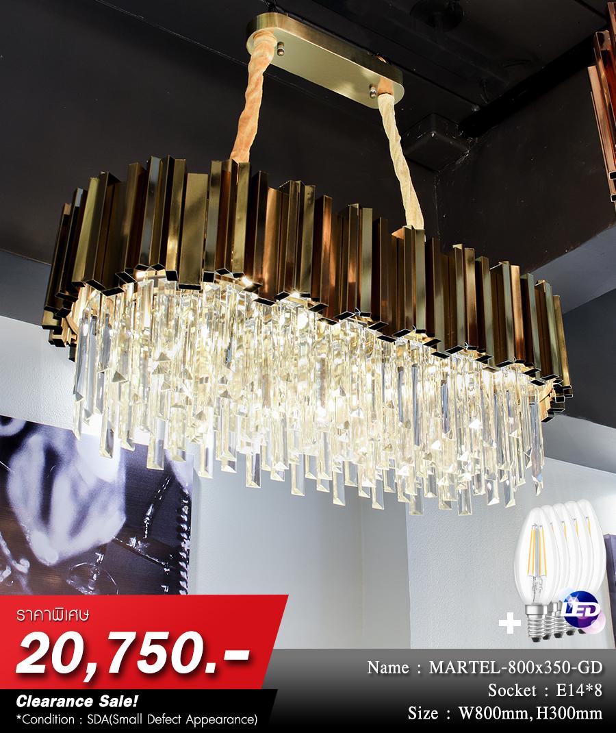 โคมไฟระย้า โคมไฟคริสตัล CRYSTAL โคมไฟแชนเดอเรีย Chandelier MARTEL-800x350-GD