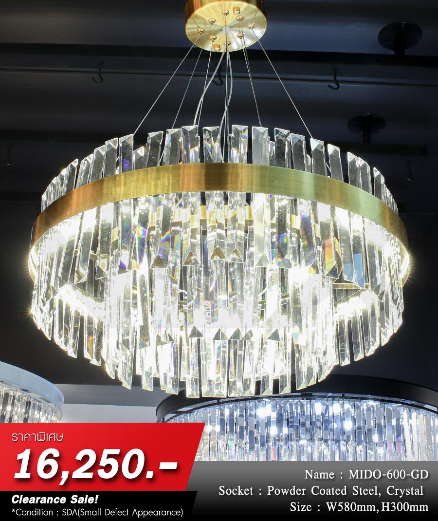 โคมไฟระย้า โคมไฟคริสตัล CRYSTAL โคมไฟแชนเดอเรีย Chandelier MIDO-600-GD