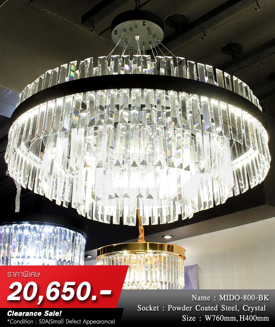 โคมไฟระย้า โคมไฟคริสตัล CRYSTAL โคมไฟแชนเดอเรีย Chandelier MIDO-800-BK