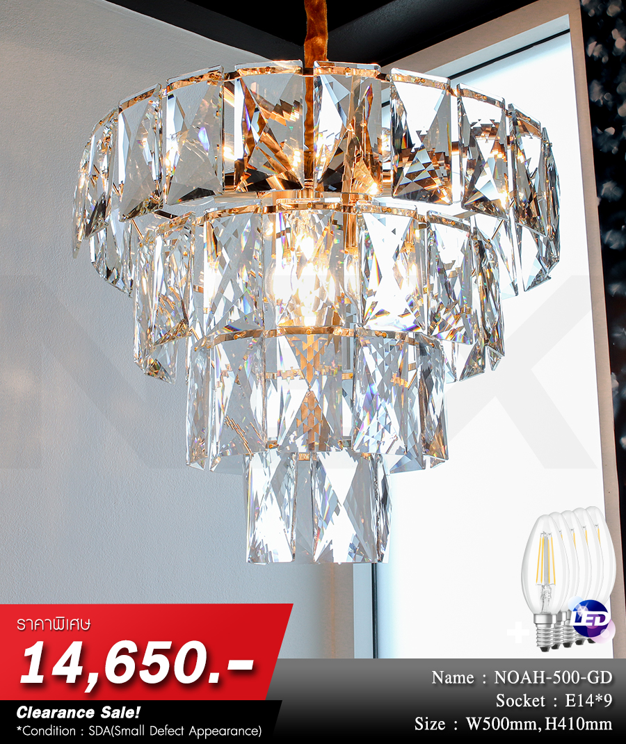 โคมไฟระย้า โคมไฟคริสตัล CRYSTAL โคมไฟแชนเดอเรีย Chandelier NOAH-500-GD