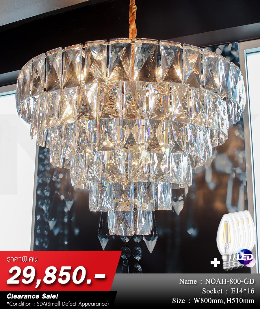 โคมไฟระย้า โคมไฟคริสตัล CRYSTAL โคมไฟแชนเดอเรีย Chandelier NOAH-800-GD