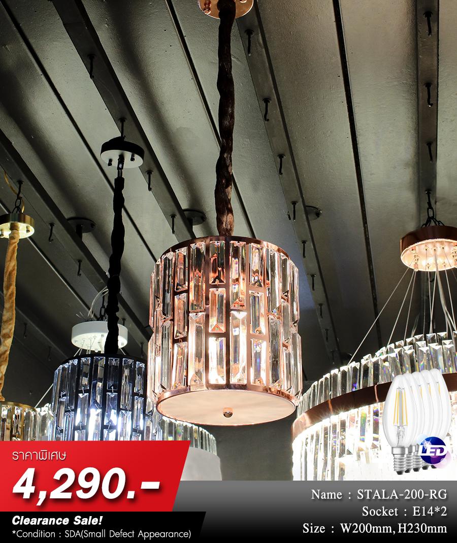 โคมไฟระย้า โคมไฟคริสตัล CRYSTAL โคมไฟแชนเดอเรีย Chandelier STALA-200-RG