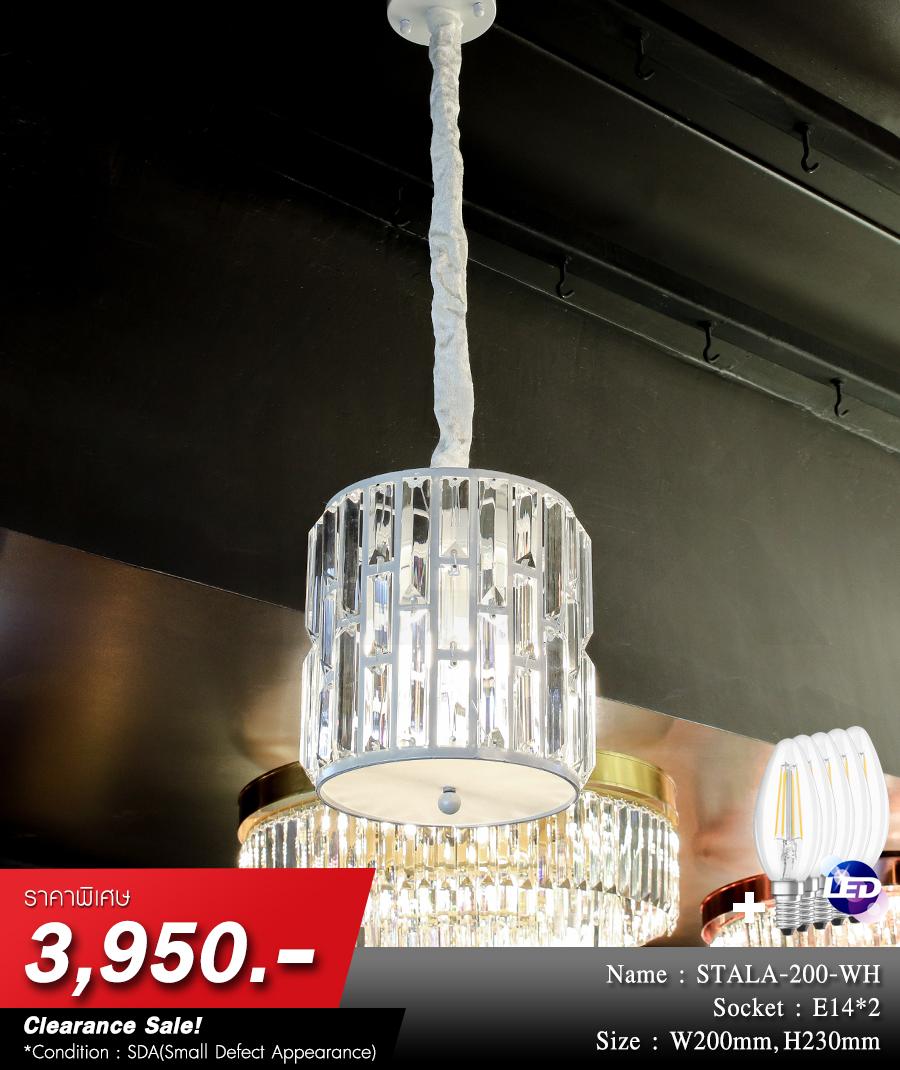 โคมไฟระย้า โคมไฟคริสตัล CRYSTAL โคมไฟแชนเดอเรีย Chandelier STALA-200-WH