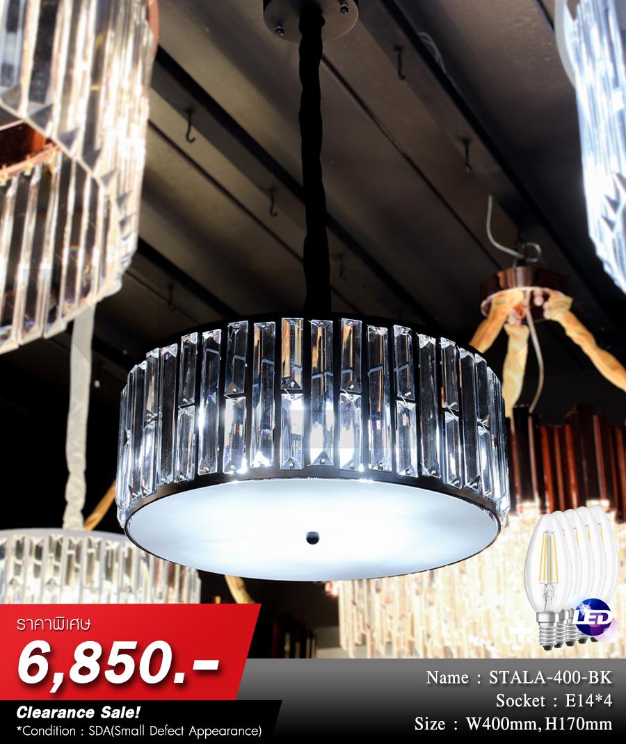 โคมไฟระย้า โคมไฟคริสตัล CRYSTAL โคมไฟแชนเดอเรีย Chandelier STALA-400-BK