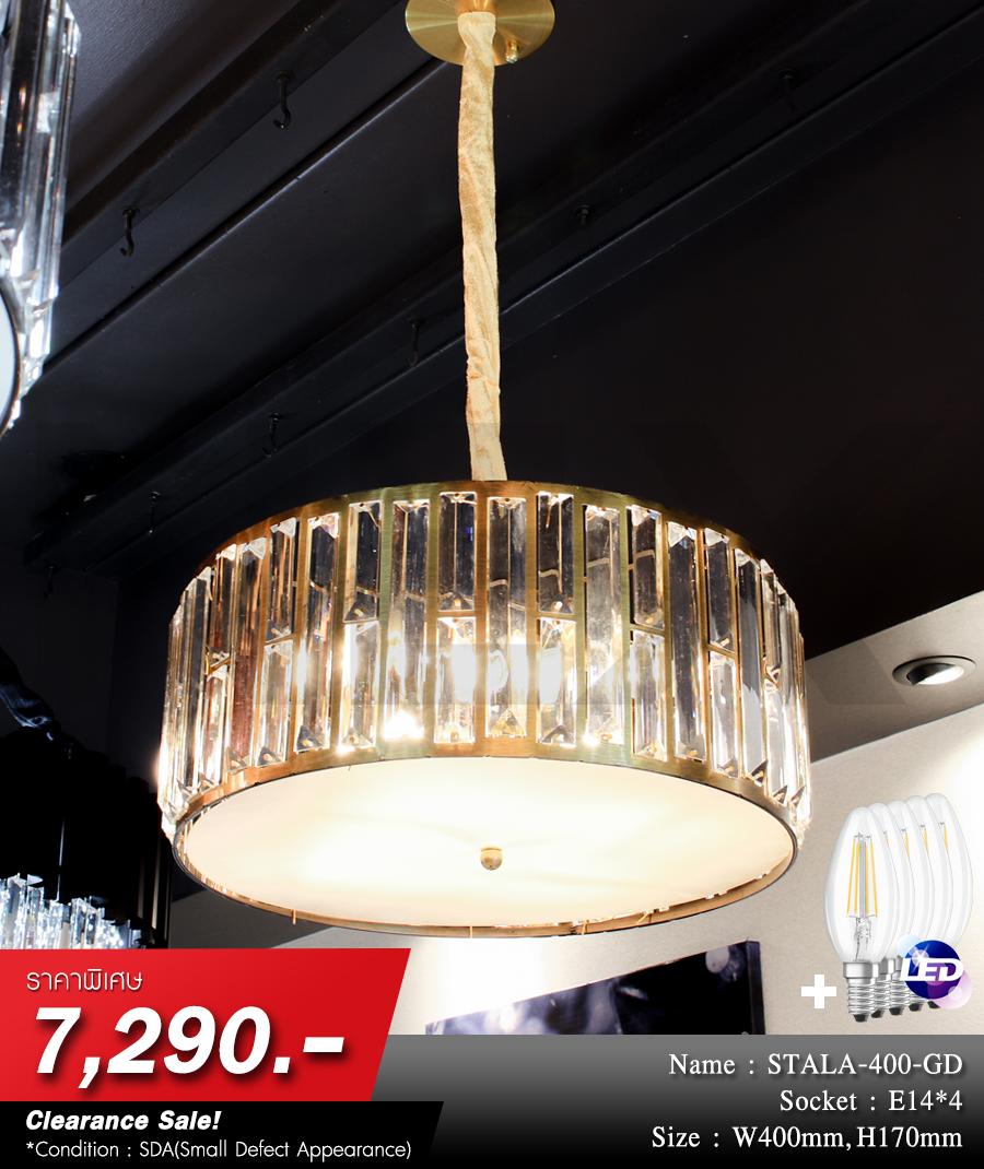 โคมไฟระย้า โคมไฟคริสตัล CRYSTAL โคมไฟแชนเดอเรีย Chandelier STALA-400-GD