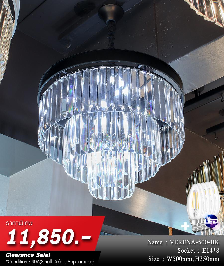 โคมไฟระย้า โคมไฟคริสตัล CRYSTAL โคมไฟแชนเดอเรีย Chandelier VERENA-500-BK