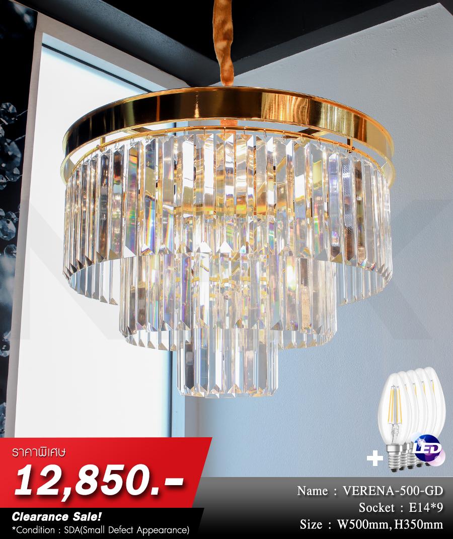 โคมไฟระย้า โคมไฟคริสตัล CRYSTAL โคมไฟแชนเดอเรีย Chandelier VERENA-500-GD