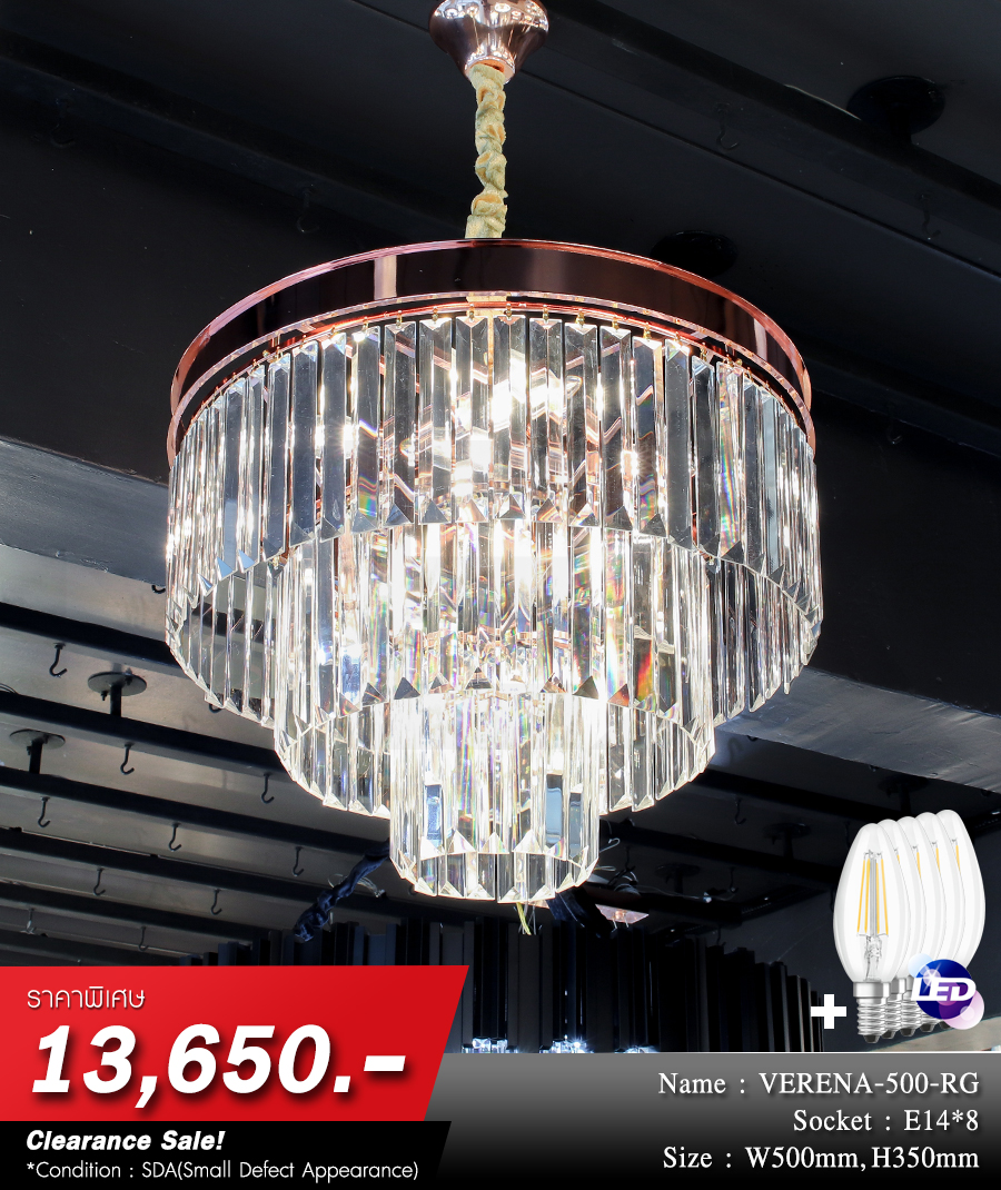 โคมไฟระย้า โคมไฟคริสตัล CRYSTAL โคมไฟแชนเดอเรีย Chandelier VERENA-500-RG