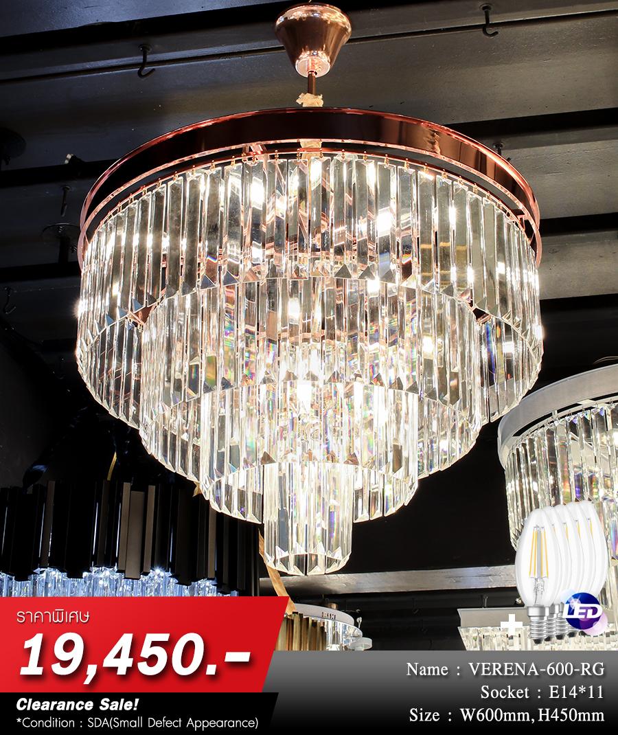 โคมไฟระย้า โคมไฟคริสตัล CRYSTAL โคมไฟแชนเดอเรีย Chandelier VERENA-600-RG